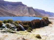 Band-i-Amir, Bamyan, Afghanistan
