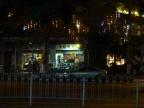 A Night in Guangzhou